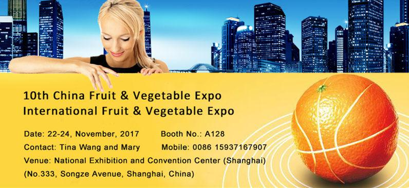 10th China Fruit & Vegetable Expo Invitation