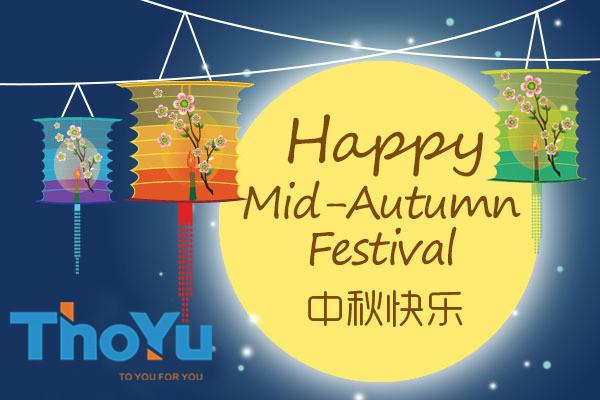 Holiday Notice of Chinese National Day and Mid-Autumn Festival